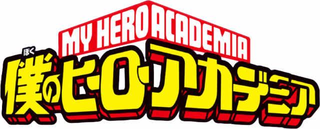 #My Hero Academia
